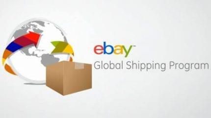 Ebay Global Shipping Program - אודות תכנית השילוח הגלובלי של איביי